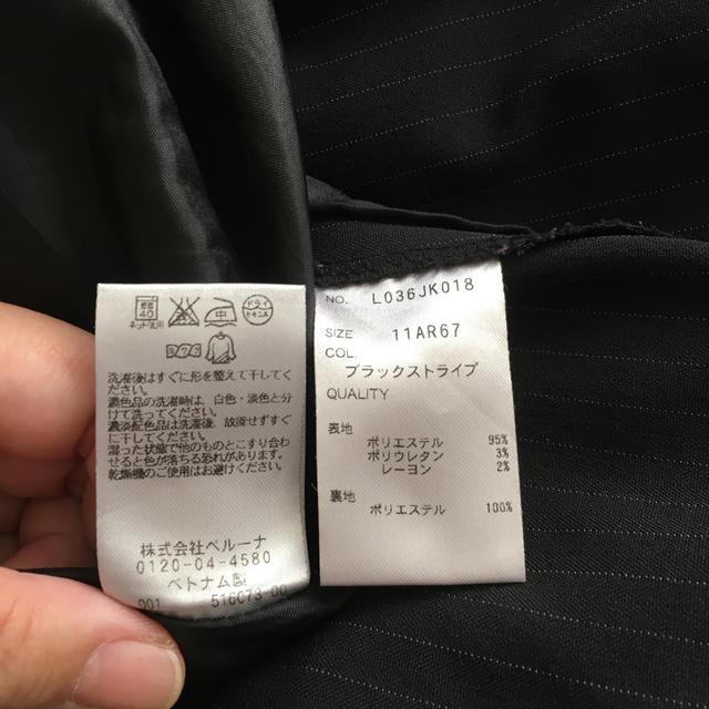 RyuRyu(リュリュ)のai様専用_004.スーツ上下 レディースのフォーマル/ドレス(スーツ)の商品写真