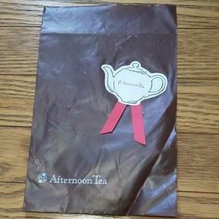 アフタヌーンティー(AfternoonTea)のAfternoonTea ショッパー 約12cm×19cm(ショップ袋)
