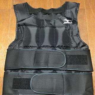 ミズノ(MIZUNO)のミズノ ウェイトジャケット ウエイトベスト 試着のみ 未使用品(トレーニング用品)