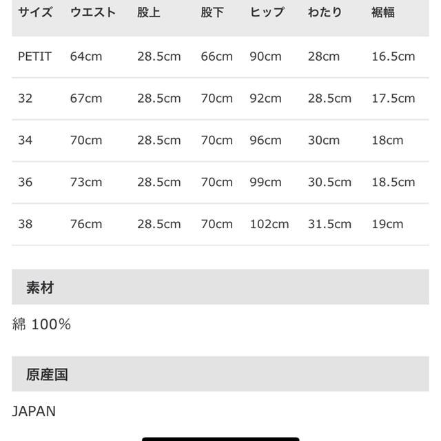 Shinzone(シンゾーン)のTHE SHINZONE(ザ シンゾーン)/BAKER PANTSベイカーパンツ レディースのパンツ(チノパン)の商品写真