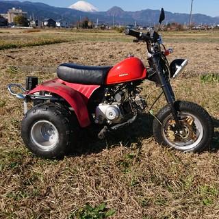 ホンダ - ミニカー(ATC70)売ります。