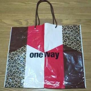 ワンウェイ(one*way)のone way ショッパー 約51cm×44cm×14cm(ショップ袋)
