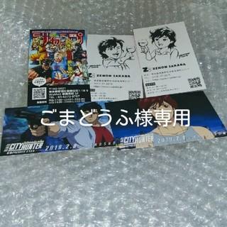 集英社 - シティーハンター 冴羽  香 カード 特典 カレーショップC&C