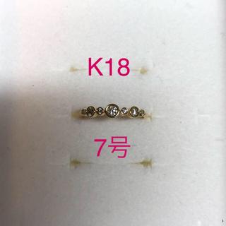 ヴァンドームアオヤマ(Vendome Aoyama)のK18YG ダイヤモンドリング 7号(リング(指輪))