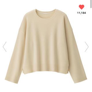 GU - GU クルーネックセーター