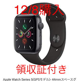 Apple Watch - Apple Watch Series5 GPSモデル 44mm②