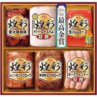 送料無料★丸大食品★煌彩ハムギフト6種類詰め合わせ★MV-556★お歳暮★のし可