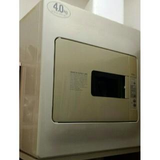 三菱電機 - ジャンク品 衣類乾燥機 4㎏