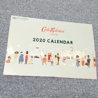 キャスキッドソン(Cath Kidston)のインレッド1月号雑誌の付録2020年カレンダーのみ(カレンダー/スケジュール)