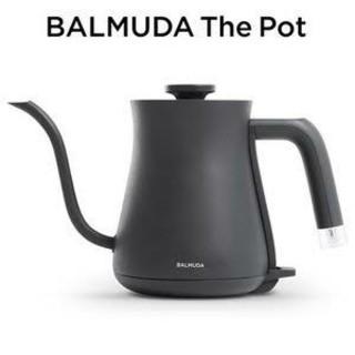 BALMUDA - バルミューダ ポット  BALMUDA The Pot 電気ケトル