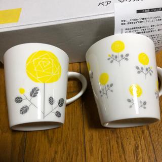 AfternoonTea - ペアマグカップ 北欧風 黄色薔薇柄高さ8,5径8センチ
