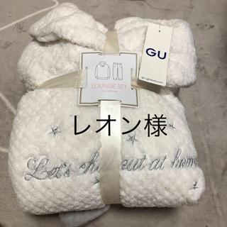 ジーユー(GU)のレオン様専用 GU マシュマロフィール&ラウンジセットベロア(ルームウェア)