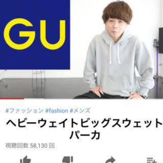 GU - gu ヘビーウェイトビッグスウェットパーカー  18aw
