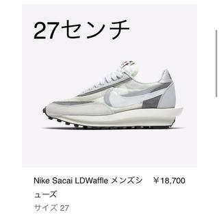 NIKE - Nike Sacai LD Waffle
