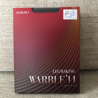 MARUKO - h.ak様専用 新品 MARUKO マルコ レッグメイキング LL・L ブラック