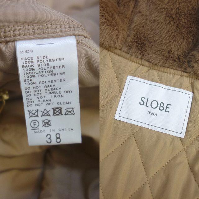 IENA SLOBE(イエナスローブ)の SLOBE IENA 2019AW エコファー付きフードミリタリーブルゾン  レディースのジャケット/アウター(ブルゾン)の商品写真
