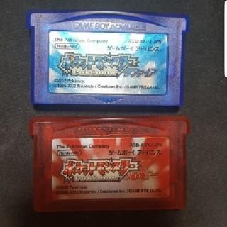 ゲームボーイアドバンス - GBA ゲームボーイ ポケモン  サファイア ルビー バラ売り値下げ不可