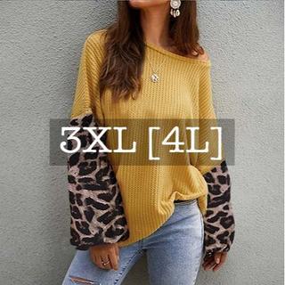 【再入荷】レオパード袖 ゆったり薄手ニット☆大きいサイズ 3XL 4L イエロー(ニット/セーター)