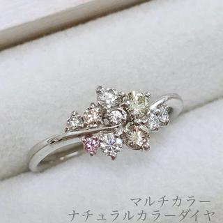 ナチュラルカラー ダイヤモンド ピンクダイヤ イエローダイヤ リング(リング(指輪))