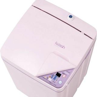 Haier - ピンクの洗濯機 ハイアール 全自動洗濯機 ピンク