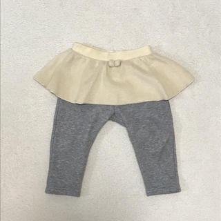 UNIQLO - ユニクロ ボア スカートパンツ