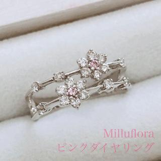 ミルフローラ ピンクダイヤ フラワーリング pt900(リング(指輪))