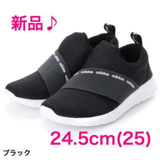 adidas - スニーカー adidas 24.5