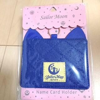 セーラームーン - セーラームーン ルナ カードホルダー カードケース