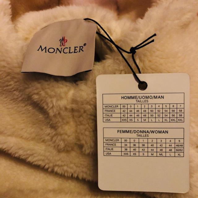 MONCLER(モンクレール)のモンクレール  メンズ パーカー 即日発送可能 メンズのトップス(パーカー)の商品写真