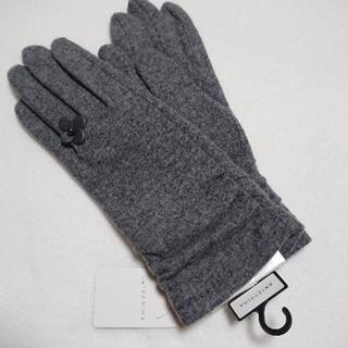 ANTEPRIMA - 新品 アンテプリマ ANTEPRIMA 手袋 カシミヤ 羊革 グレー