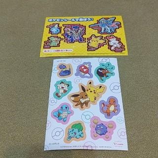 ポケモン(ポケモン)のポケモン グッズ 300円 シール ノベルティグッズ ラクマパック(ノベルティグッズ)