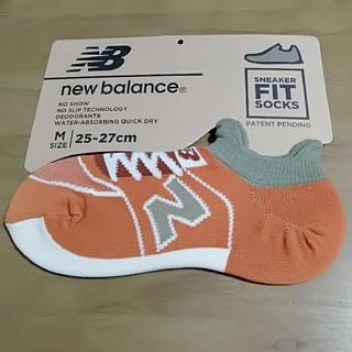 New Balance - 12※new  balance スニーカーソックス