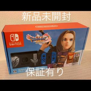 Nintendo Switch - ニンテンドー スイッチ ドラゴンクエスト XI S ロトエディション