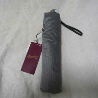 Borsalino - 新¥11,000 ボルサリーノBorsalinoグレーストライプ柄紳士折り畳み傘