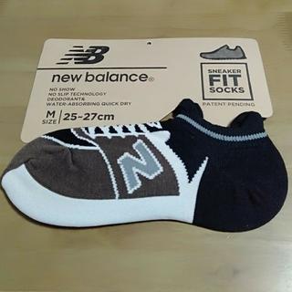 ニューバランス(New Balance)の14※new balance スニーカーソックス(ソックス)