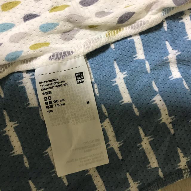 UNIQLO(ユニクロ)のUNIQLO ユニクロ メッシュ肌着 タンクトップロンパース 90 キッズ/ベビー/マタニティのキッズ服男の子用(90cm~)(下着)の商品写真