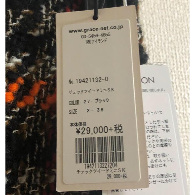 GRACE CONTINENTAL(グレースコンチネンタル)のタグ付き新品未使用 チェックツイードミニスカート 36  レディースのスカート(ミニスカート)の商品写真