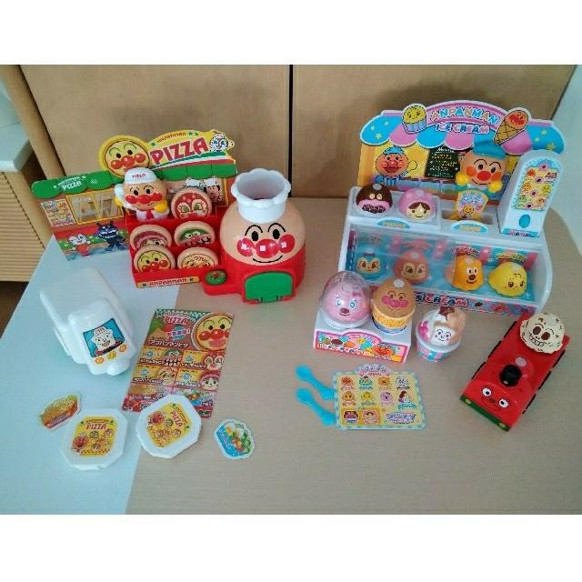 アンパンマン(アンパンマン)のアンパンマン ピザ屋さん、アイスクリーム屋さんセット キッズ/ベビー/マタニティのおもちゃ(知育玩具)の商品写真