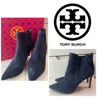 Tory Burch - トリーバーチ  ネイビースエード サイドゴア ブーティ