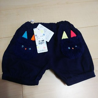 フタフタ(futafuta)のフタフタ ねこポケット ショートパンツ90(パンツ/スパッツ)