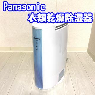 Panasonic - 値下げ パナソニック 除湿機 F-YZF60  衣類乾燥機 除湿器 デシカント