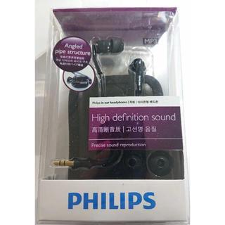 フィリップス(PHILIPS)のフィリップス イヤホン SHE9700(ヘッドフォン/イヤフォン)