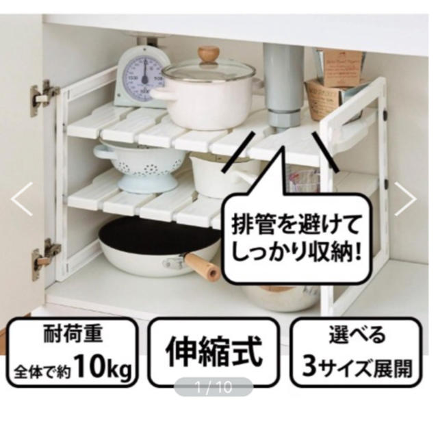 ベルメゾン(ベルメゾン)のキッチン下収納 インテリア/住まい/日用品の収納家具(キッチン収納)の商品写真