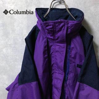 コロンビア(Columbia)のColumbia パープルカラー マウンテンパーカー(その他)