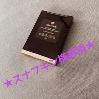 トムフォード(TOM FORD)の【スナフキン様専用ページ】(アイシャドウ)