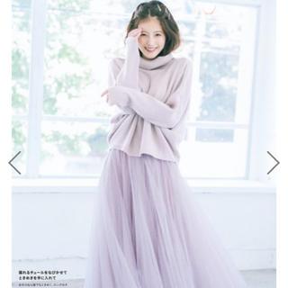 GRL - GRL 今田美桜着用 ロングチュールスカート