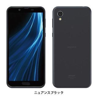 SHARP - 【新品】AQUOS sense2 SH-M08 ニュアンスブラック SIMフリー