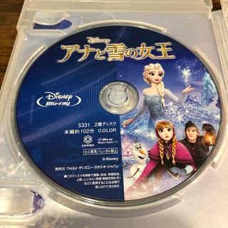 アナトユキノジョオウ(アナと雪の女王)のマグノリアさま用 アナと雪の女王 MovieNEX Blu-ray(舞台/ミュージカル)