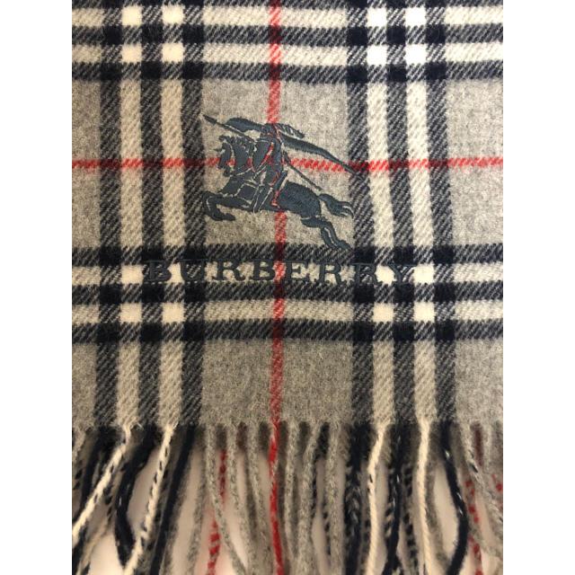 BURBERRY(バーバリー)のBurberry ストールマフラー USED レディースのファッション小物(マフラー/ショール)の商品写真