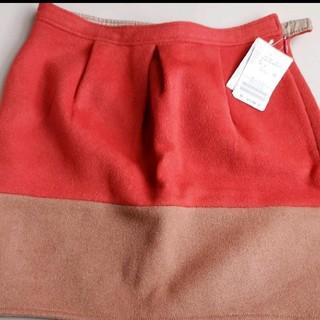 ジャーナルスタンダード(JOURNAL STANDARD)のジャーナルスタンダード 秋冬スカート(ひざ丈スカート)